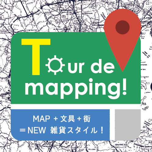 「Tour de mapping!」<平塚店>