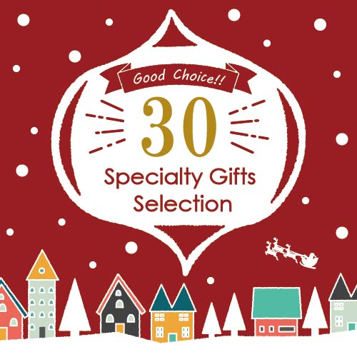 「Good Choice!! 30 Specialty Gifts  Selection」開催!